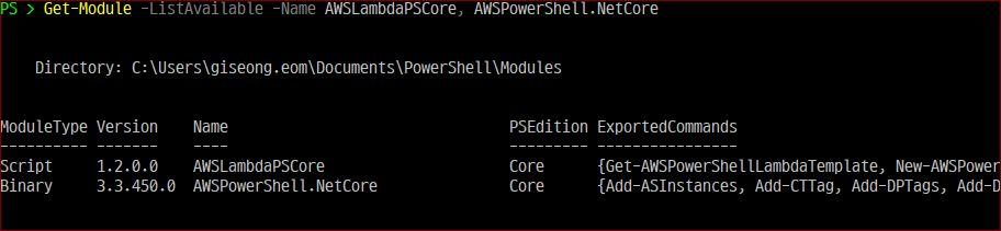 PS-Module-Info